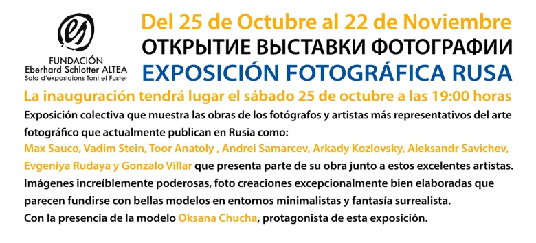 Cabecera blog Expo promo Altea