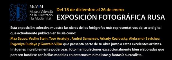 Cabecera blog Expo promo MuVIM