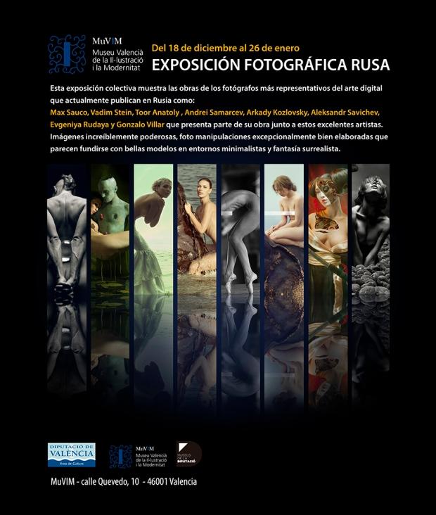 Flyer Expo MuVIM2