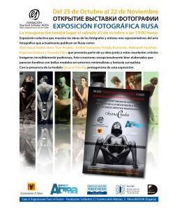 Cartel Expo Altea Master Class